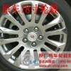 凯迪拉克cts轮毂尺寸升级