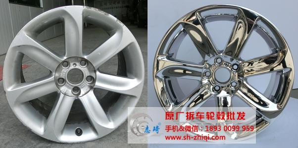 汽车原厂拆车轮毂的尺寸是指什么??