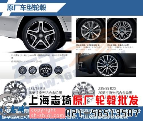 汽车轮毂组成结构