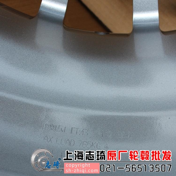 奔驰s级amg锻造钢圈定制