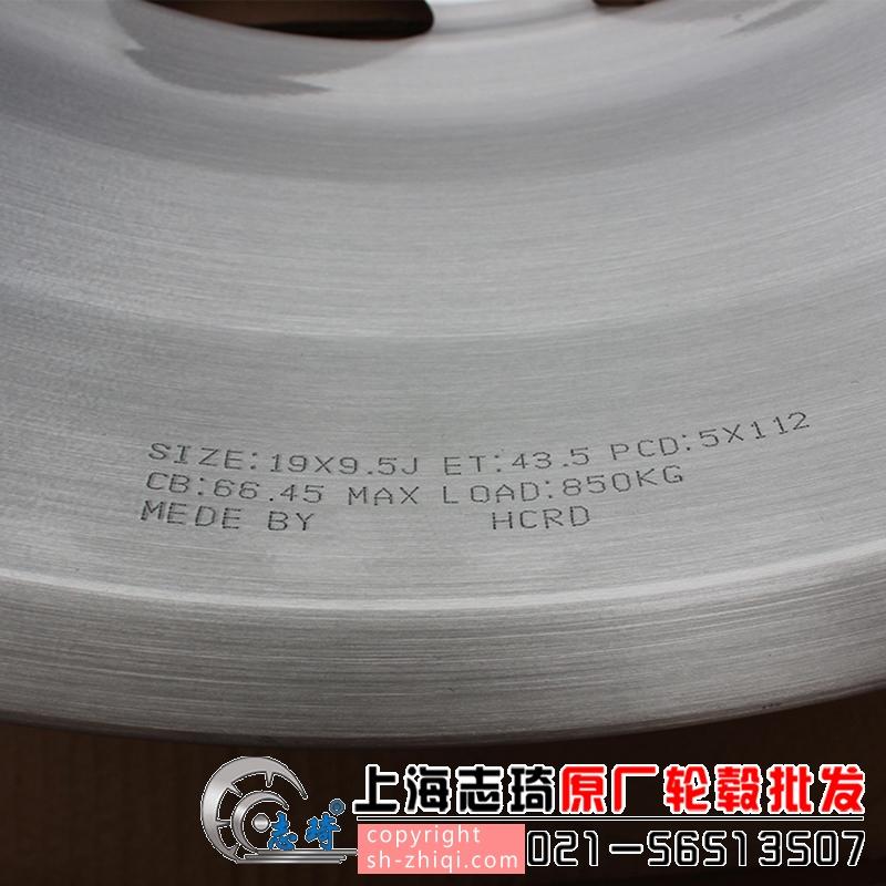 奔驰s600原装锻造轮毂定制