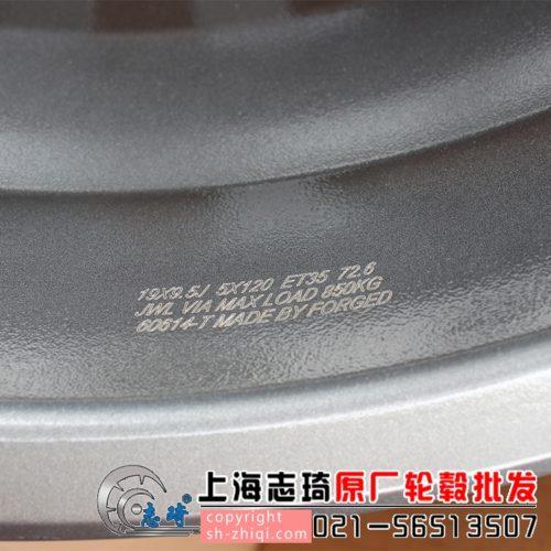 宝马m4原装19寸锻造轮毂定制_志琦二手拆车轮毂