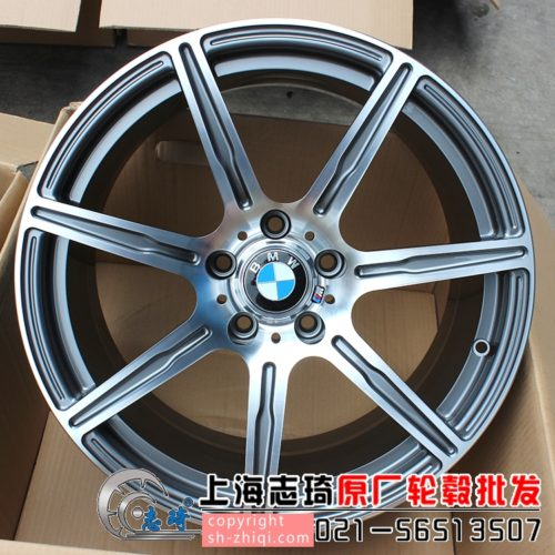 宝马m5马年纪念版19寸锻造轮毂