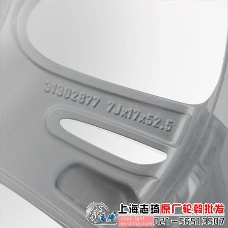 沃尔沃C30原装二手17寸钢圈