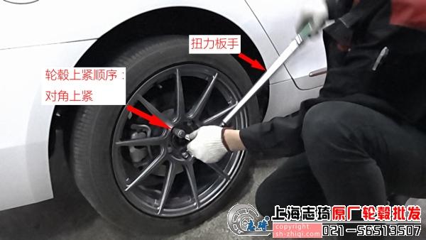 轮毂安装完整流程及注意事项