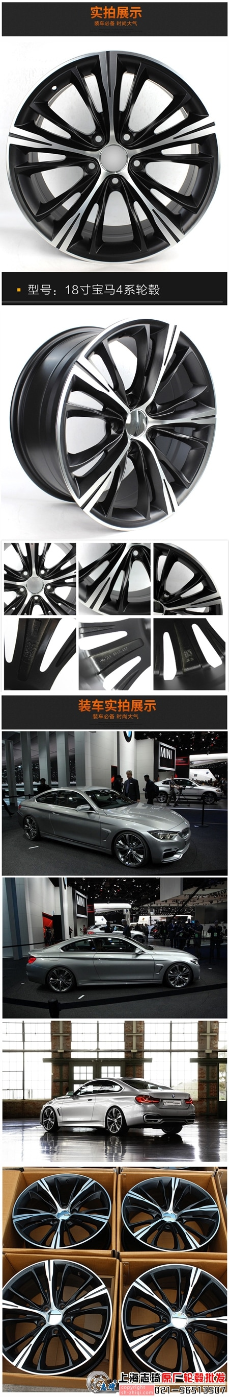 宝马3系改装轮毂18寸5系19寸改装圈7系20寸原装款汽车钢圈适合397|4系m5|530