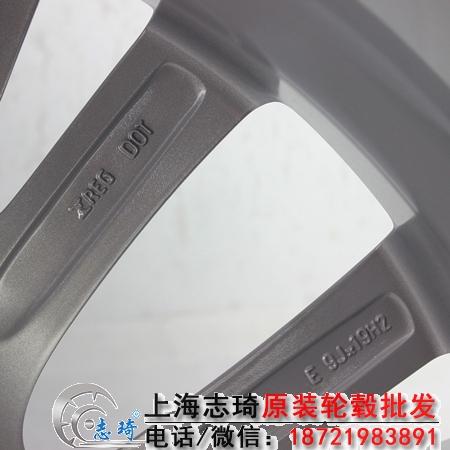 宝马x5原装拆车轮毂19寸_志琦二手拆车轮毂