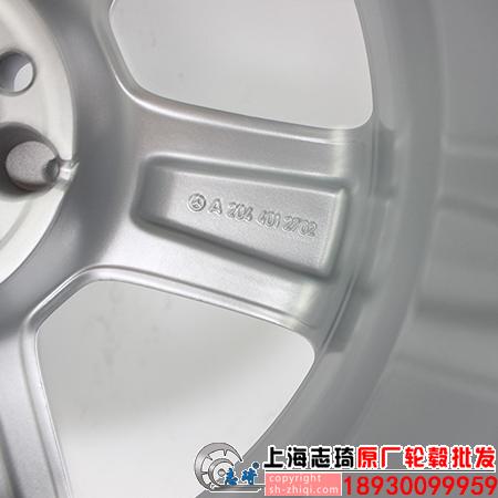 奔驰c级c200原装轮毂17英寸
