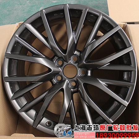 雷克萨斯rx200t原装轮毂20寸
