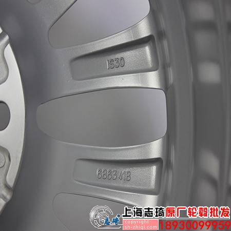 新款宝马5系525轮毂18寸
