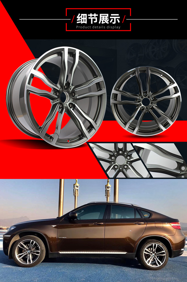 宝马612m款锻造轮毂适用于x5 x6