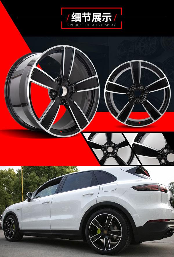 新款保时捷卡宴锻造轮毂20寸21寸锻造钢圈定制