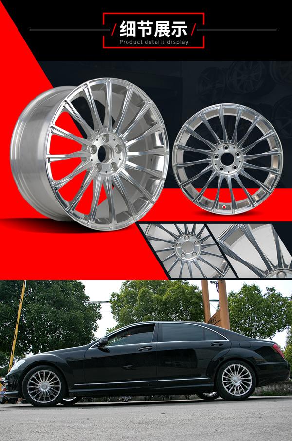 奔驰s65款锻造抛光轮毂19寸20寸