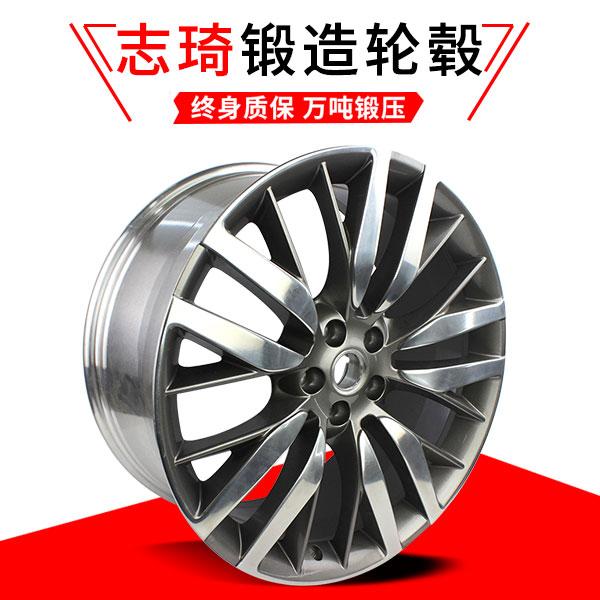 路虎锻造轮毂21寸22寸锻造钢圈定制