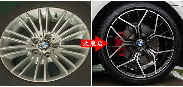 宝马525li升级改装19寸m8款锻造轮毂